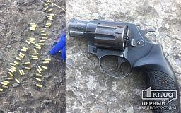Криворожские правоохранители изъяли у мужчины оружие и боеприпасы