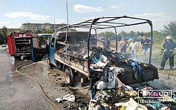 В Кривом Роге на ходу загорелся грузовик