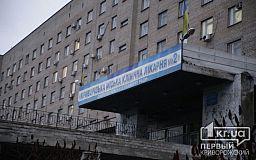 Отделение терапии горбольницы №2 в Кривом Роге временно не принимает пациентов