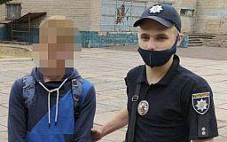 С начала лета полицейские Кривого Рога разыскали и вернули домой 163 ребенка