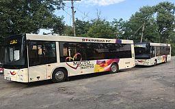 Криворожане будут ездить в поселки на новых автобусах