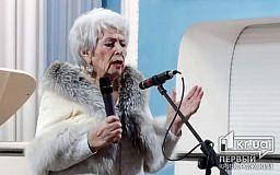 В Кривом Роге в 97 лет умерла хористка и хормейстерка Лариса Суханова