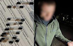 Ночью в Кривом Роге задержали мужчину с наркотиками