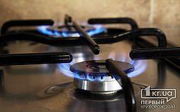 Почти на три недели тысячи криворожан остались без газа