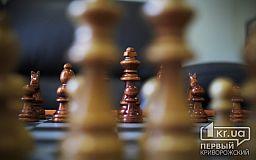 В Кривом Роге состоялся турнир по шахматам