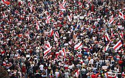 Криворожане выйдут на акцию поддержки протестов в Беларуси