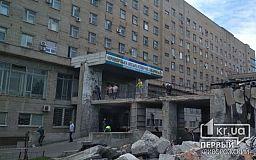 За счет экономии на ремонте криворожской тысячки криворожским медикам выделят 3 миллиона гривен
