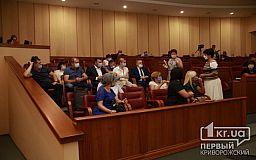 Первый раз с начала карантина на сессии горсовета депутаты рассмотрят петиции криворожан