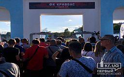 Онлайн: президент Зеленский прибыл на первый футбольный матч возрожденного «Кривбасса»
