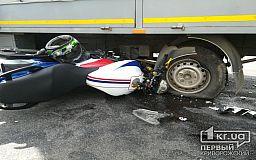 На 95 квартале мотоциклист пострадал в результате ДТП в Кривом Роге