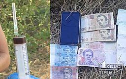 Подозреваемого в наркоторговле задержали правоохранители в лесополосе Кривого Рога
