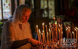 Земельный участок передали в постоянное пользование криворожской епархии