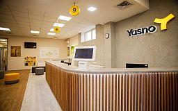 Обновленный энергоофис электропоставщика YASNO работает в Кривом Роге по новому адресу