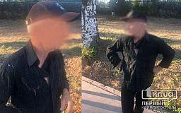 В криворожском парке вооруженный мужчина нападает на женщин, выгуливающих собак