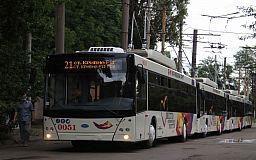 В Кривой Рог на 21 маршрут выехала последняя партия новых троллейбусов