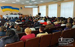 Представники яких партій увійшли до керівного складу виборчкомів Кривого Рогу, - СТАТИСТИКА «Опори»