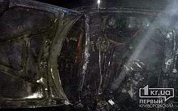 На трассе Кропивницкий – Кривой Рог сгорела легковушка