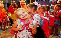 Компания Метинвест помогла криворожанам собрать в школу более десяти тысяч детей