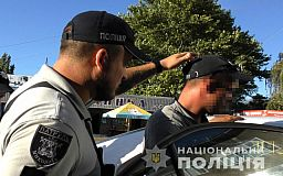 Полицейские задержали пьяного криворожанина, «заминировавшего» рейсовый автобус и легковушку в Николаевской области