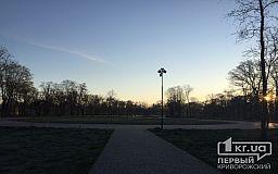 В Кривом Роге закончилась реконструкция Гданцевского парка, - ОГА