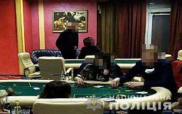 В Кривом Роге разоблачили деятельность подпольного казино
