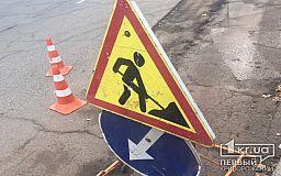 Почти 800 миллионов гривен планируется потратить на ремонт трассы Кропивницкий – Кривой Рог – Запорожье