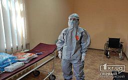 Не экономьте: криворожским медикам передали средства индивидуальной защиты от коронавируса