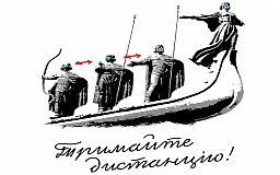 897 жителей Украины инфицированы коронавирусом