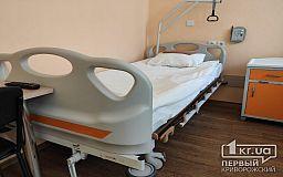 В Кривом Роге опровергли информацию о новой пациентке с коронавирусом