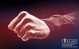 В Кривом Роге суд вынес приговор гражданину, избившему в сельском клубе мужчину