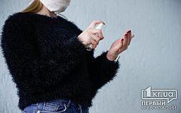 Сотрудники криворожского Центра пробации жалуются на недостаточное количество необходимых средств защиты от коронавируса (обновлено)