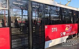 В Кривом Роге на линию выпустили 11-й капитально отремонтированный трамвай