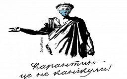 У скольких украинцев за сутки обнаружили коронавирус, - статистика МОЗ