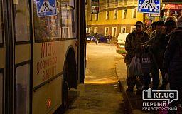 Только с пропуском: официально о проезде в общественном транспорте Кривого Рога