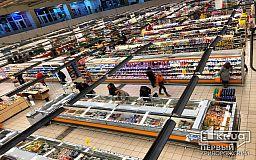 За час карантину в Україні зросли ціни на продукти та ліки, - НБУ