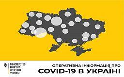 38 летальных случаев коронавируса зафиксировано в Украине
