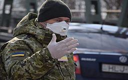 За добу в Україну повернулося понад 9 тисяч громадян