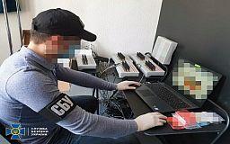 СБУ разоблачила в Днепре ботоферму, через которую распространяли фейки о коронавирусе и призывали к захвату власти