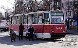 В Кривом Роге ввели бесплатный проезд в коммунальном транспорте на время карантина
