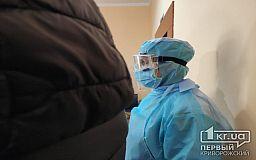 Седьмой инфицированный коронавирусом в Кривом Роге