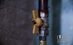Срочное отключение: из-за порыва на трубопроводе сотни домов в Кривом Роге остались без воды