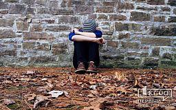 Из-за пьянства и наркомании родительских прав лишили 19 криворожан