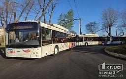 ОНЛАЙН: в Кривом Роге продлили троллейбусный маршрут №3 и презентовали транспортные средства
