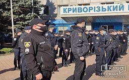 Полицейские в Кривом Роге с утра отправились искать нарушителей карантина