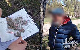 В Кривом Роге мужчина помог патрульным задержать наркоторговца