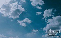 Какой будет погода в Кривом Роге 10 апреля и что советуют астрологи в этот день