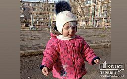 Маленькой криворожанке Еве срочно собирают деньги на дорогостоящий слуховой аппарат
