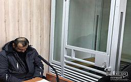 Из-за карантина суд отложил рассмотрение дела оператора сайта Первый Криворожский, получившего ранение на учениях резервистов