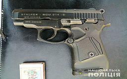 В Кривом Роге задержан мужчину с заряженным пистолетом без документов