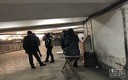 Криворожанка, торговавшая сигаретами «с рук» в подземке на 95 квартале, отделалась штрафом